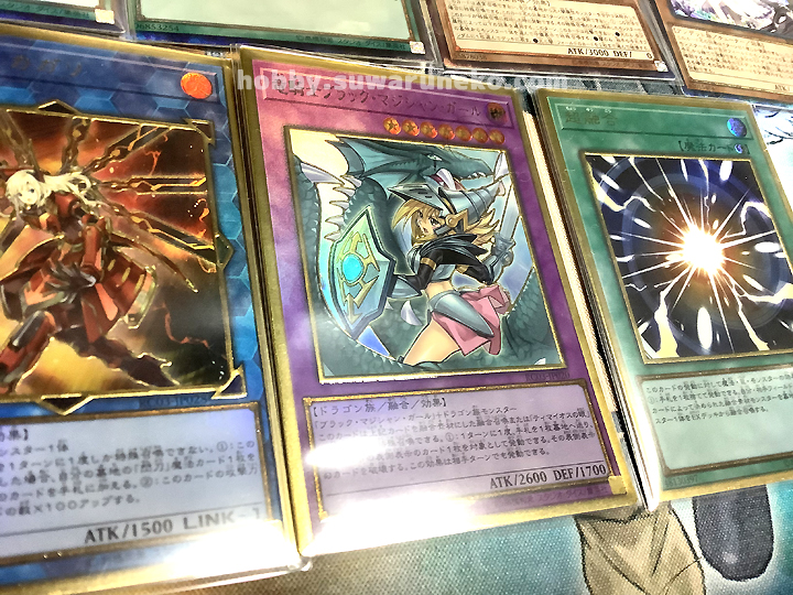 遊戯王レアコレ3開封結果14竜騎士ブラックマジシャンガールプレミアムゴールドレア