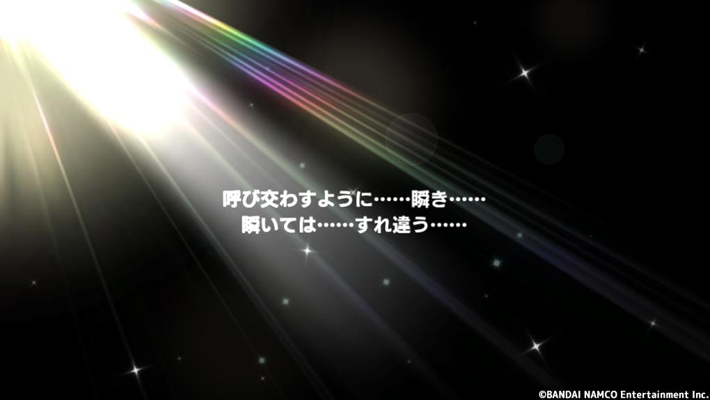 われにかへれ凛世ガチャ結果02_02