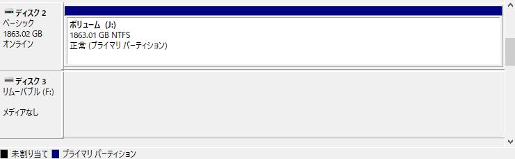 SSDをフォーマットする方法9