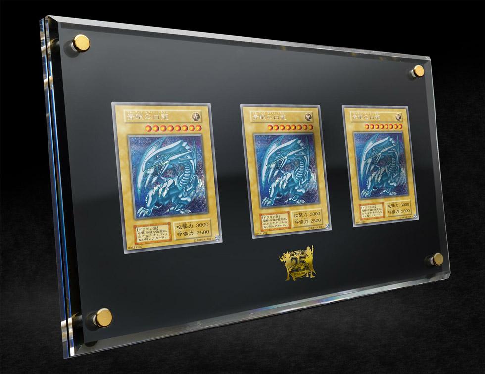 究極海馬セット-青眼の白龍(シクブル)3枚